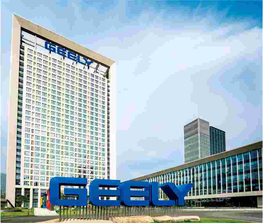 "Geely Holding Group - ООО ""Сатурн-Л"""